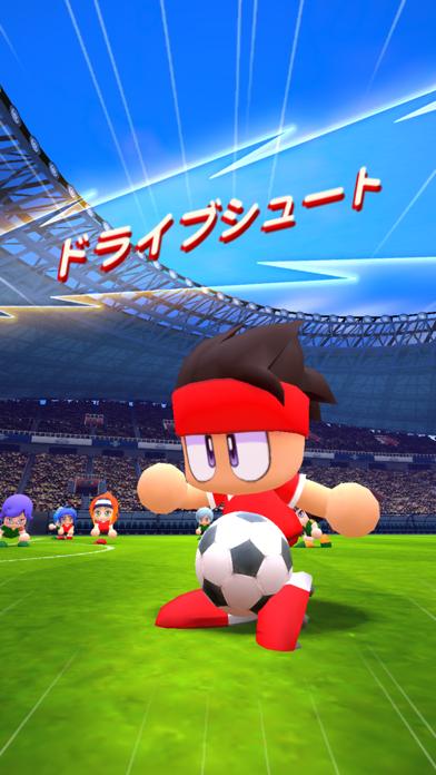 実況パワフルサッカー ScreenShot2