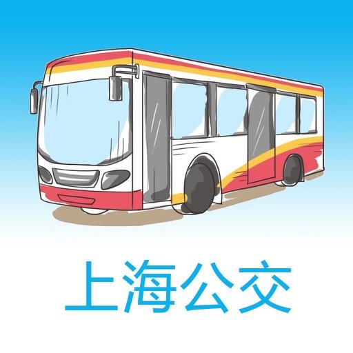 上海公交-公交实时查询