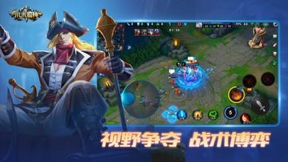 小米超神-5v5开黑竞技MOBA手游 screenshot four