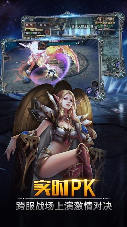暗黑神:不朽传说-无敌破坏王 screenshot-4
