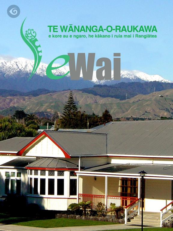 eWaiのおすすめ画像1