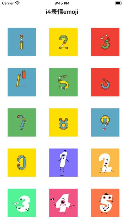 i4表情emoji