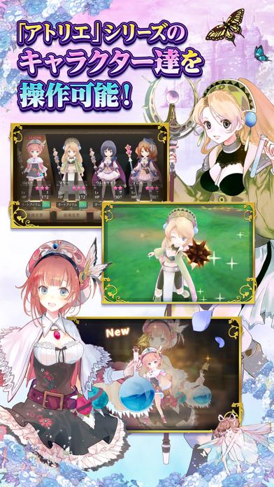 アトリエ オンライン ~ブレセイルの錬金術士~スクリーンショット5