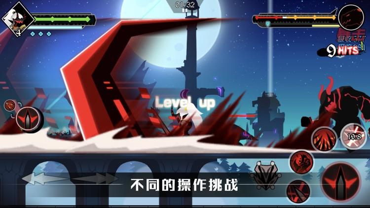 薇薇安和骑士 screenshot-7