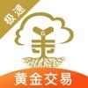 金榕树极速版-现货黄金期货投资交易平台