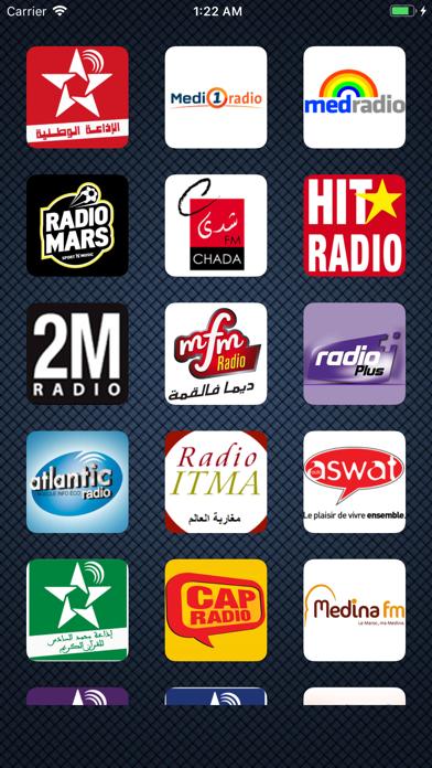 Radios Maroc|الإذاعات المغربية-0