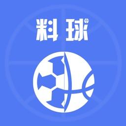 料球体育-微球比分网预测分析