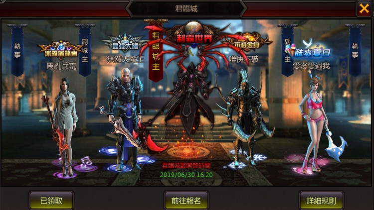 熱血暗黑M screenshot-7