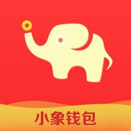 小象钱包-小额分期贷款之快速借钱app