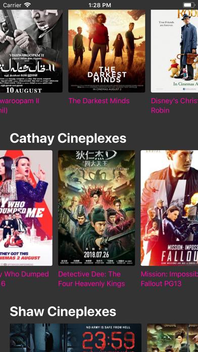 SG Movie Seat