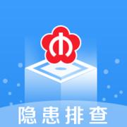 南京地铁隐患排查系统