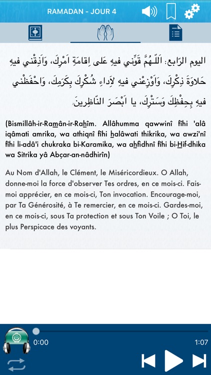 Ramadan 2021 Audio mp3 : Arabe screenshot-6