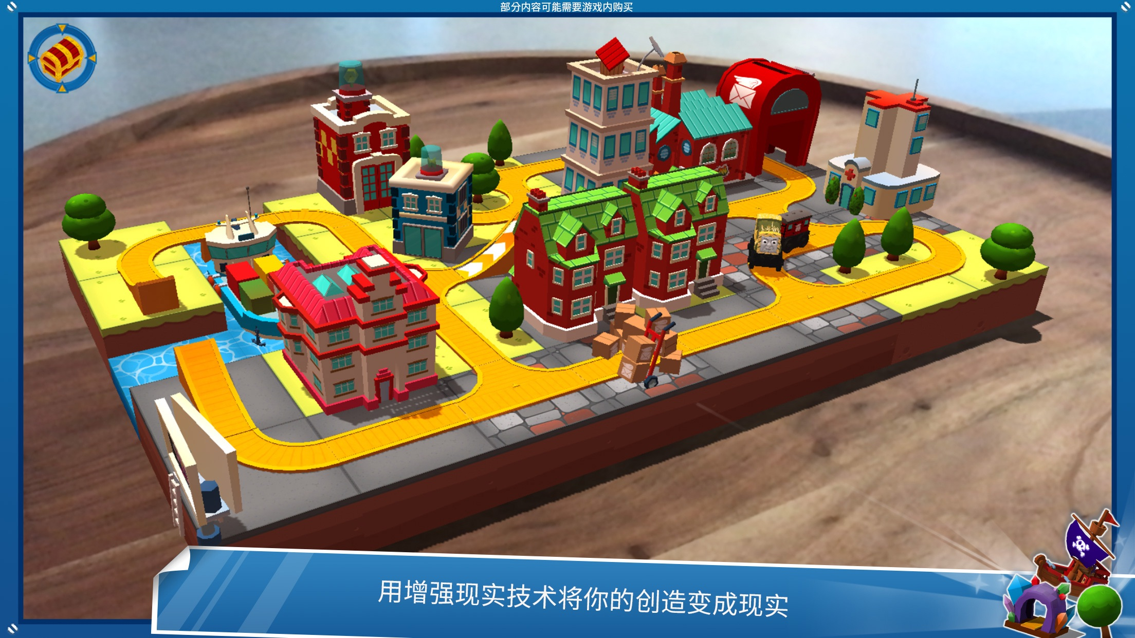 托马斯和朋友小游戏 Screenshot