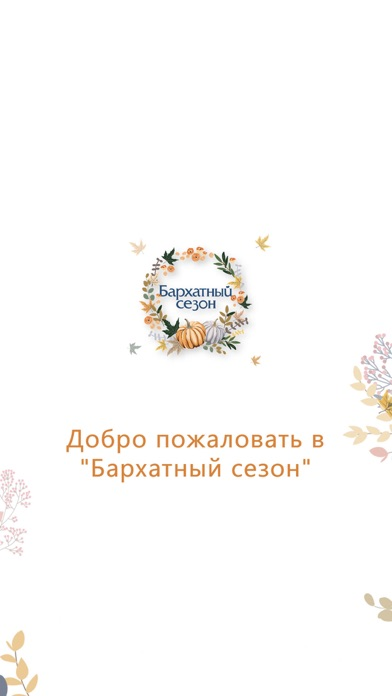 Key to EventsСкриншоты 2