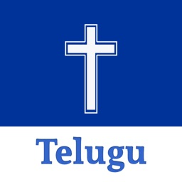 Telugu Bible HD
