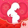 孕育提醒-从备孕怀孕到母婴育儿的贴心管家
