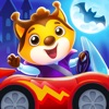 Car game for kids - 子供 ゲーム!