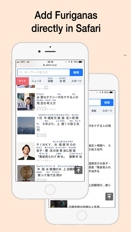 Yomiwa Japanese Dictionary screenshot-8