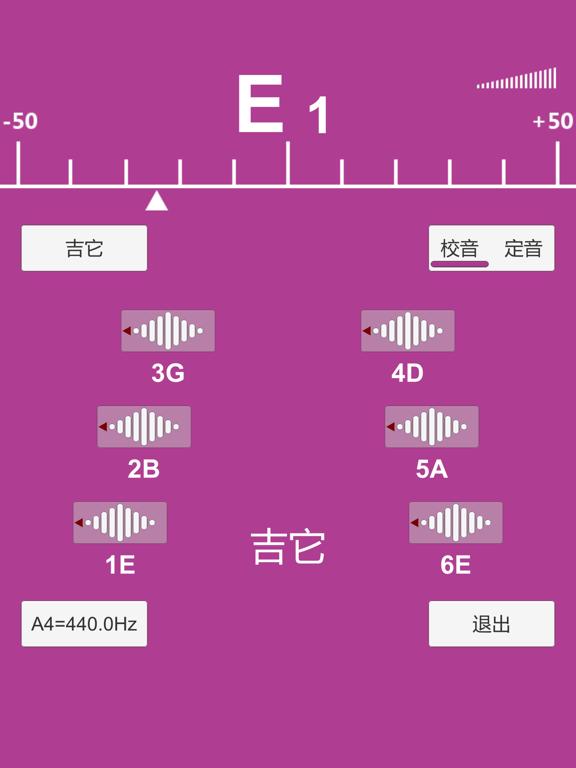 https://is4-ssl.mzstatic.com/image/thumb/Purple113/v4/3c/86/fd/3c86fd26-6b7b-0721-00b9-662499eebec6/pr_source.png/1024x768bb.png