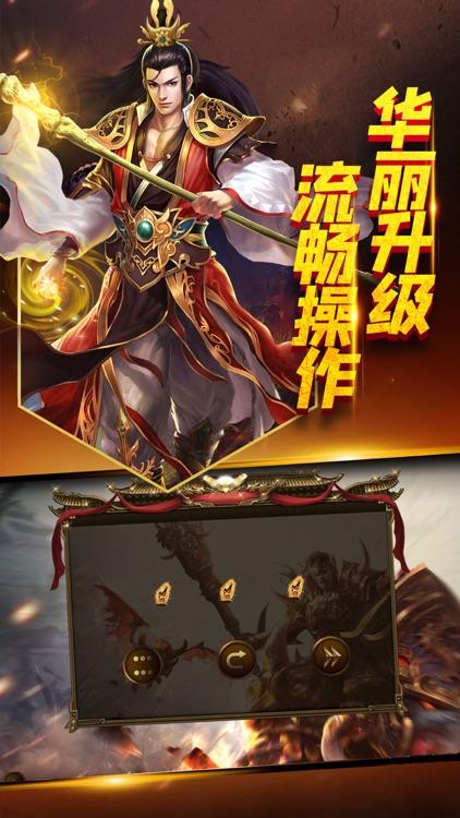 神兵霸刀传奇·单机版 screenshot-5