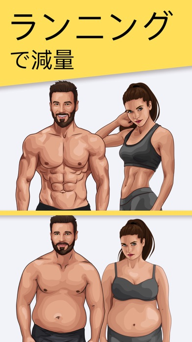 BetterMe:ランニングと減量のおすすめ画像1