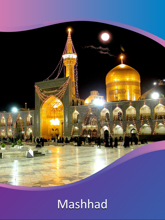 Mashhad Travel Guide screenshot 6