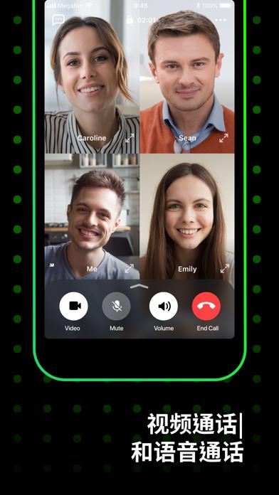 ICQ New: 視頻聊天軟件,給朋友發短信並打電話屏幕截图3