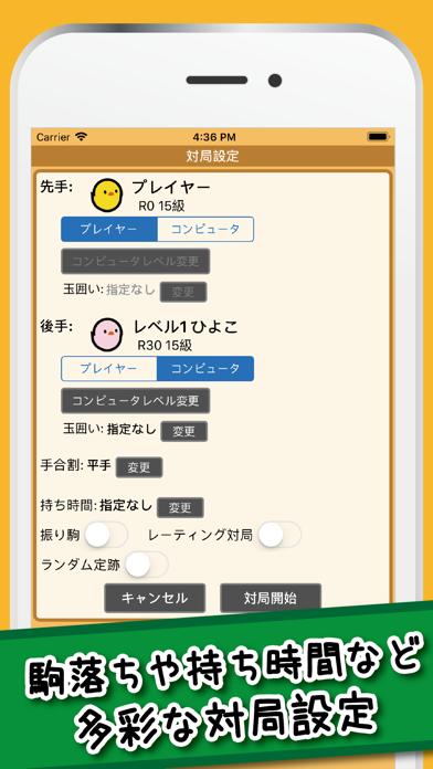 無料 将棋 アプリランキング TOP10 - Appliv
