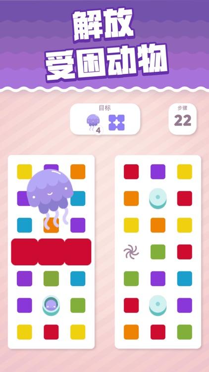 彩色联盟-填色游戏