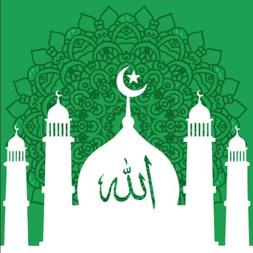Quran e kareem - القرآن الكريم