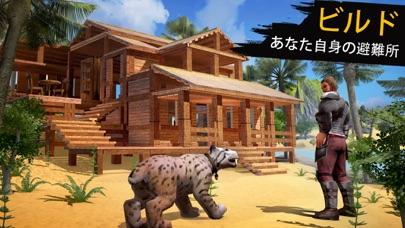 Jurassic Survival Islandのおすすめ画像4