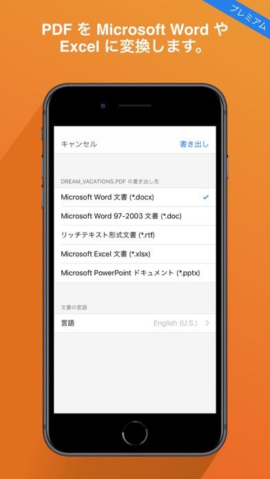 Adobe Acrobat Reader: PDF作成・管理 - 窓用