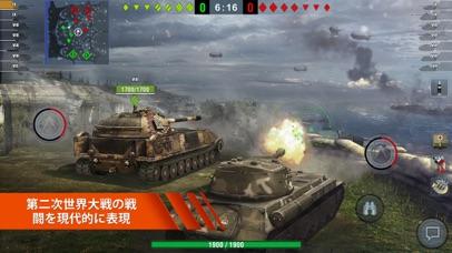 World of Tanks Blitzのおすすめ画像1