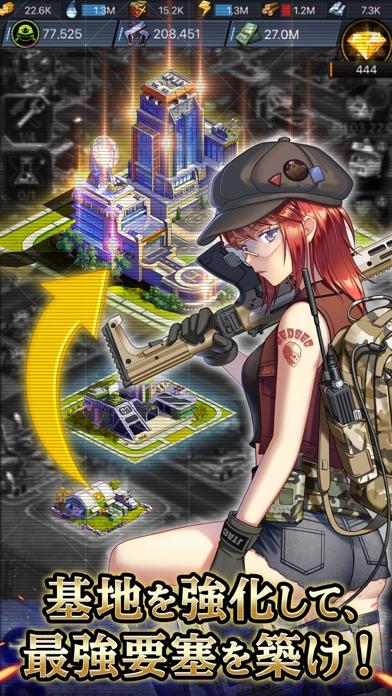 ラストエスケイプ- 復讐の女神のおすすめ画像2