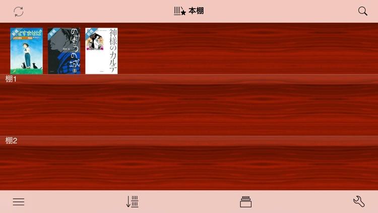 Neowing eBook-Reader screenshot-4