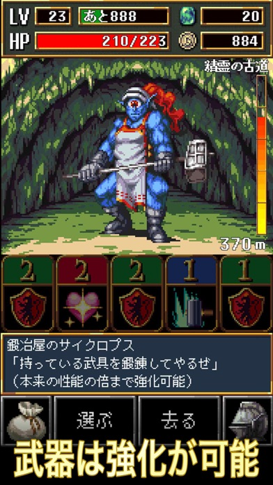 Dark Blood 〜ダークブラッド〜のおすすめ画像6