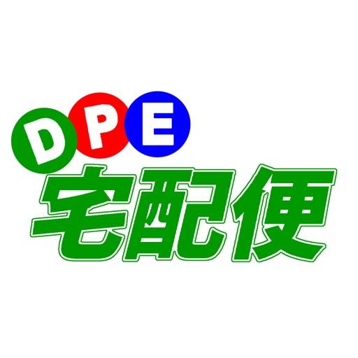 DPE宅配便 - 簡単写真プリント注文