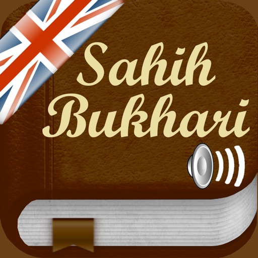 English Sahih Bukhari Audio