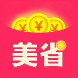 美省-返利省钱优惠券App