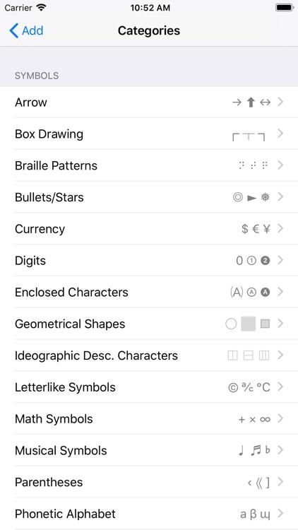 kSymbol - Symbol Keyboard screenshot-4