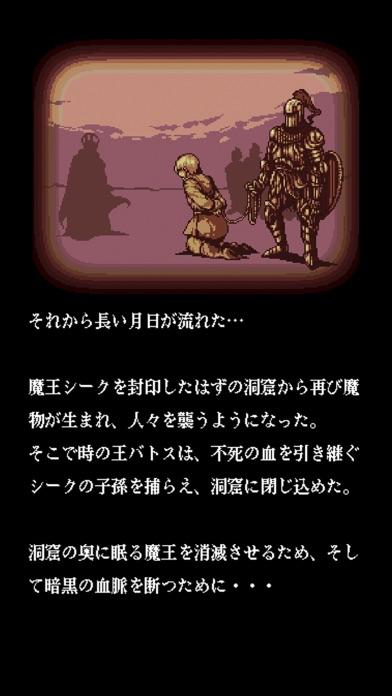 Dark Blood 〜ダークブラッド〜のおすすめ画像10