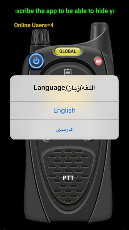 Online Walkie Talkie Pro screenshot-4