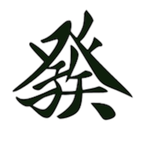 American MahJong Practice 2019 icon