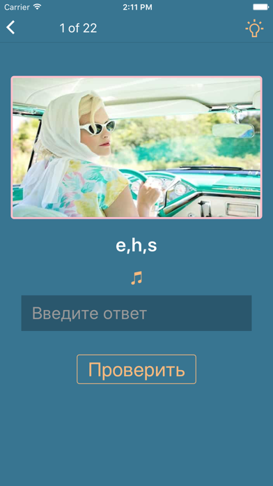 Screenshot for Английский 3 класс in United States App Store