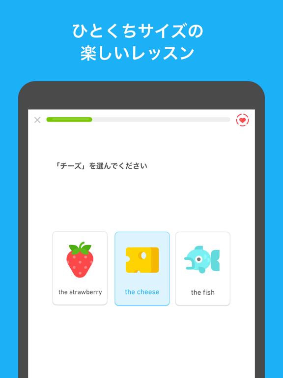 Duolingo - ビジネスや旅行に役立つ外国語学習アプリのおすすめ画像2