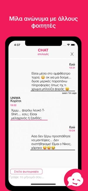 νέα εφαρμογή Dating για φοιτητές Πανεπιστημίου Κατεβάστε chanyeol dating μόνος πλήρες