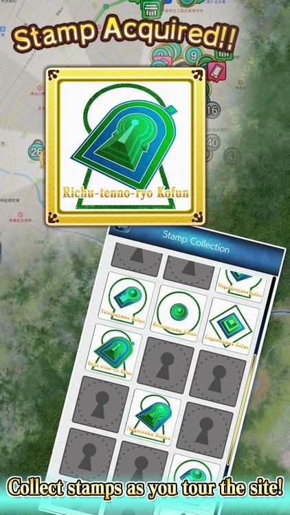 Mozu Kofungun Navigator screenshot-3