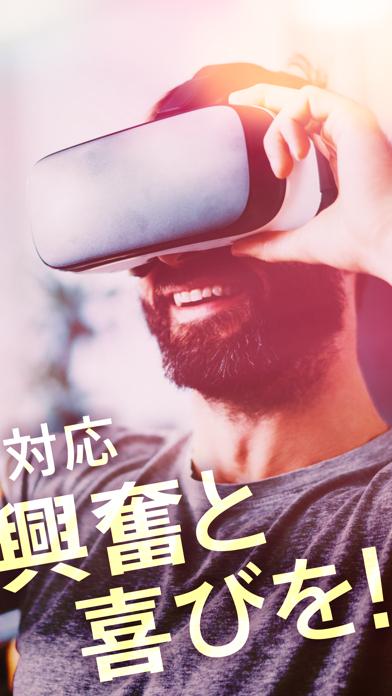 PICMO VRプレイヤーのおすすめ画像5