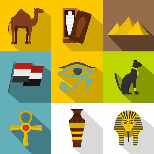 Ancient Egypt Quizzes