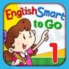 EnglishSmart to Go Grade 1